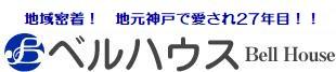 神戸エリアの賃貸とUR賃貸の物件検索サイト